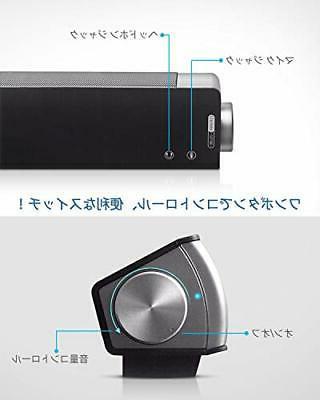 Best SoundBar PC sound bar ... from