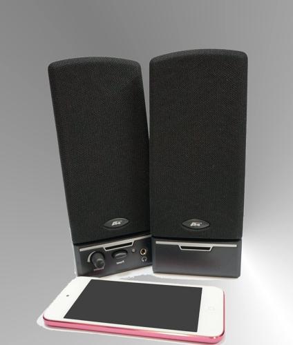 Cyber Multimedia Desktop Speakers PC Speaker
