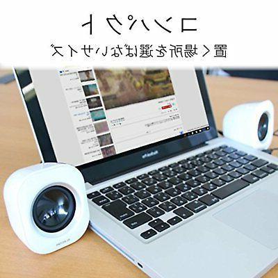ELECOM 5W USB MS-P08USBWH