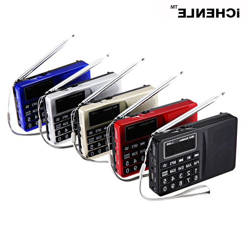 FM/AM/<font><b>SW</b></font> Stereo MP3 Music Player Super Aux <font><b>PC</b></font> Mobile Phone Multifunctional Screen
