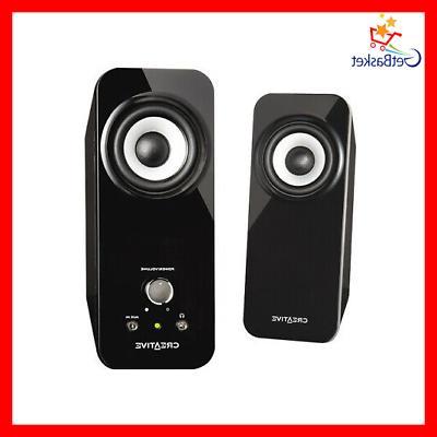 inspire t12 2 0 multimedia speaker system
