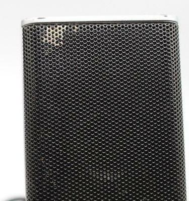 Altec VS4221 Multimedia Speaker Pair - Used