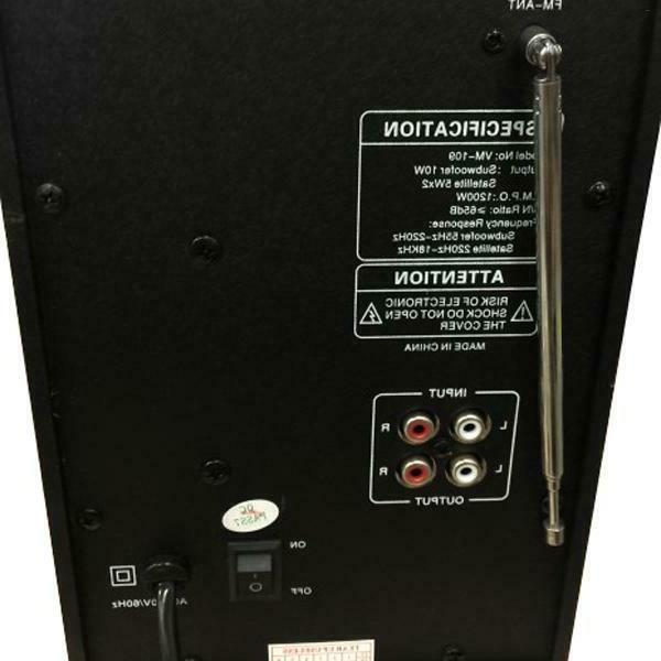 Logitech Multimedia Computer Subwoofer Surround Black
