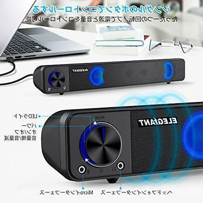 PC speaker ELEGIANT high-quality large-volume t