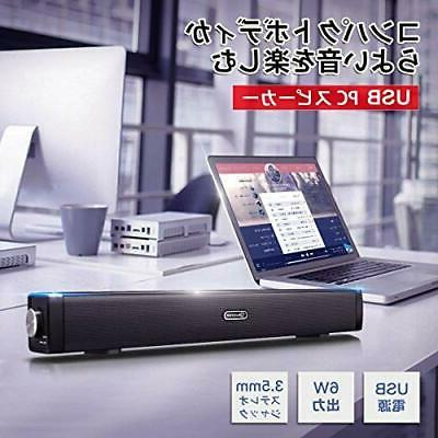 PC Sound Bar USB speaker high-quality larg