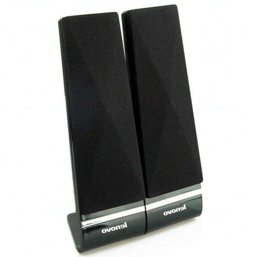 Lenovo Multimedia Speaker For