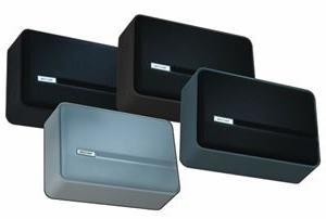v home audio speaker