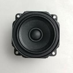 Original Replacement Speaker V5908951 For Klipsch RSB-11 Sou