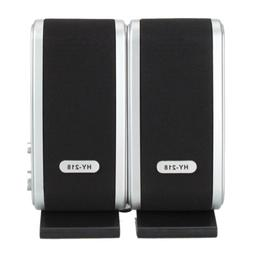 usb power wired computer speakers stereo 3