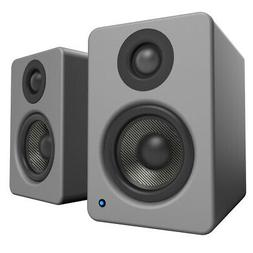 yu2 powered desktop speakers pair